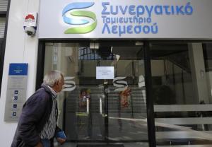 cyprus_bank_1397440f
